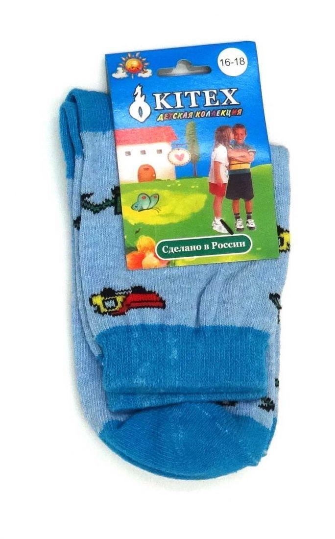 Носки Техника голубые для мальчика 4-5 лет