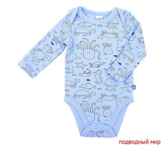 Синее боди с длинным рукавом Подводный мир