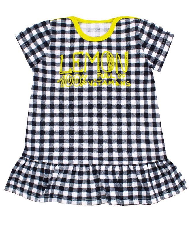 Платье для девочки Лимонный фреш