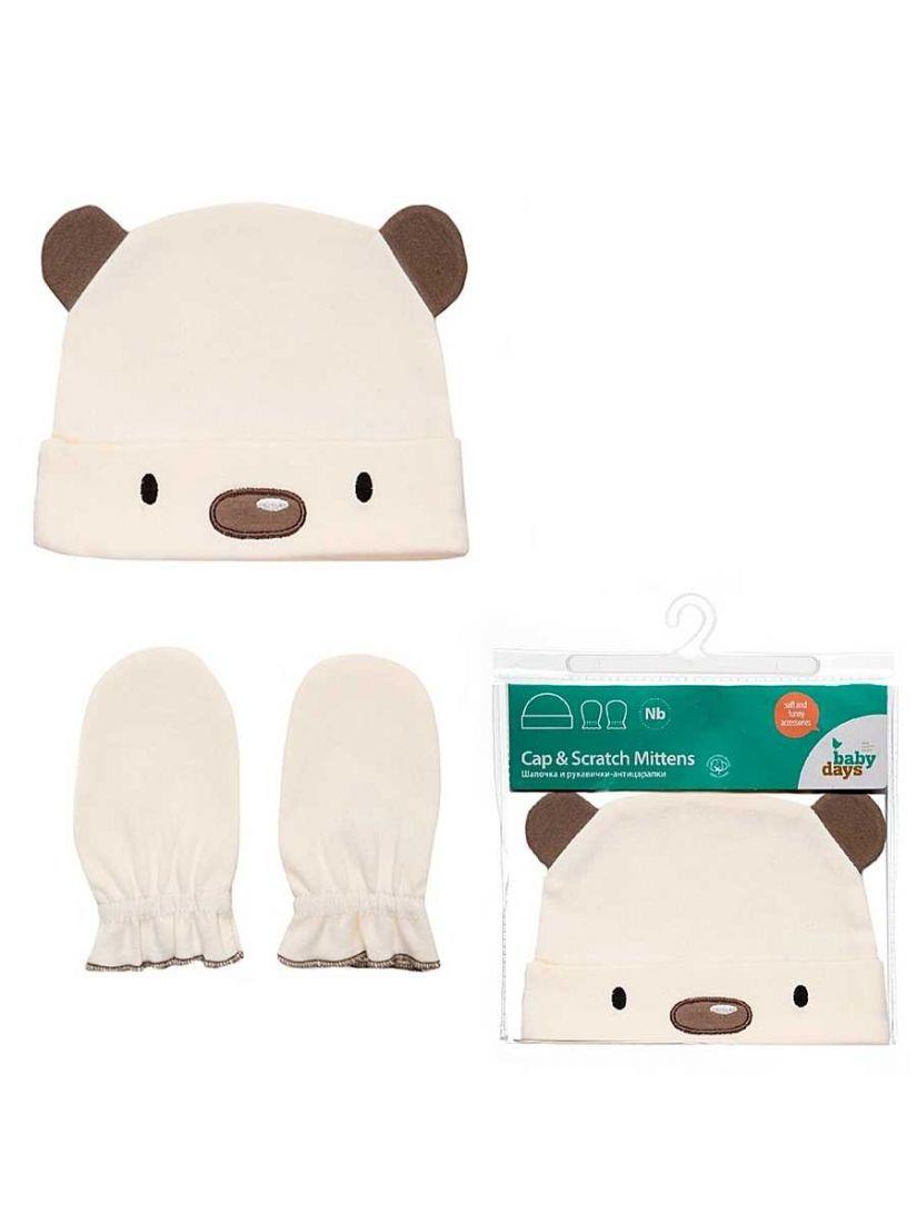 Шапочка и рукавички-антицарапки Медвежонок