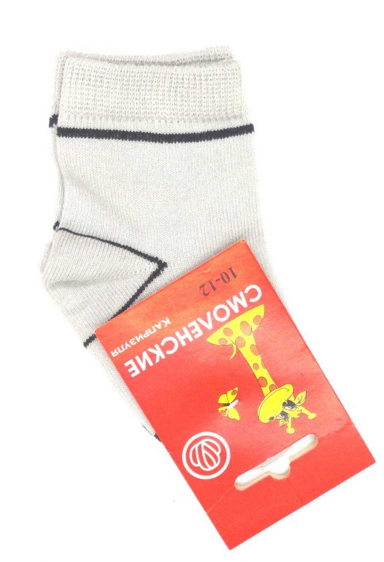 Светло-серые детские носки на возраст 6-12 месяцев
