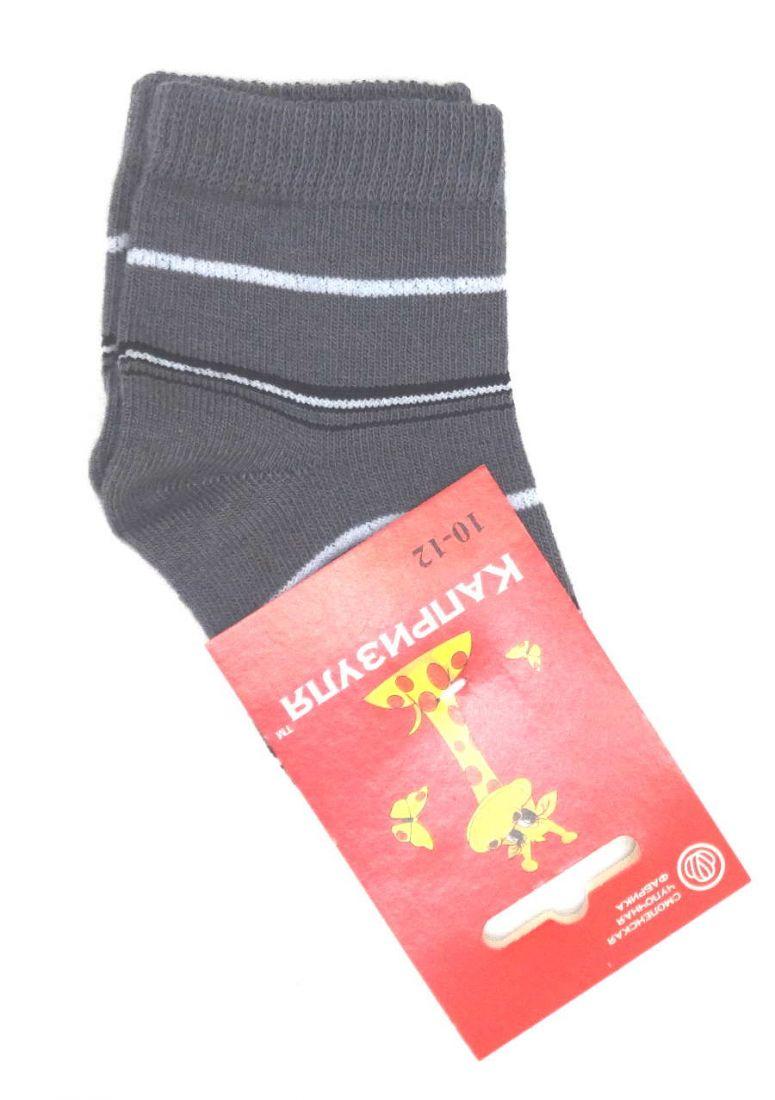 Серые детские носки на возраст 6-12 месяцев