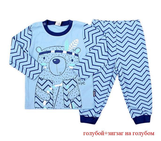 Пижама для мальчика Миша
