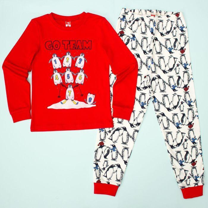 Пижама для мальчика 4 лет