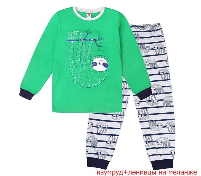 Пижама детская 134 размер