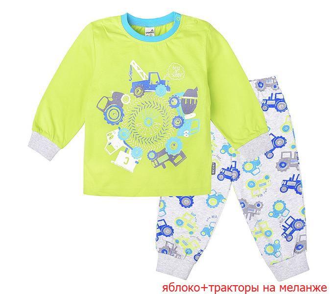 Пижама для мальчика Тракторы