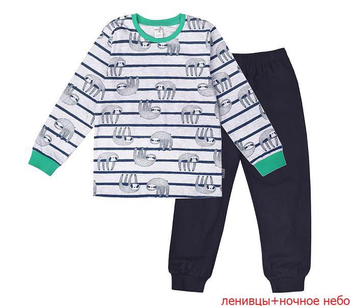 Пижама для мальчика 5 лет