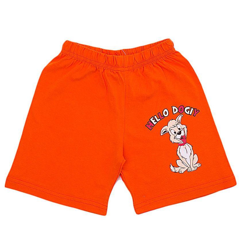 Шорты для мальчика оранжевые